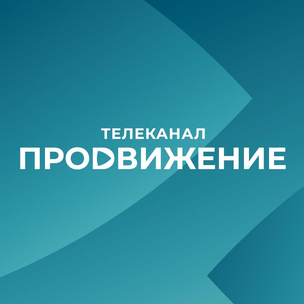 Продвижение телекомпании создание и продвижение сайта компании
