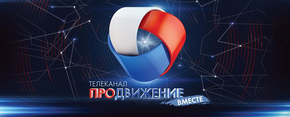 Телеканал о продвижении сайта строительная компания капитал 62 рязань официальный сайт